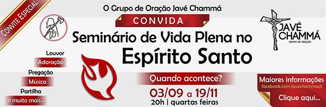 Seminario_JaveChamma_banner
