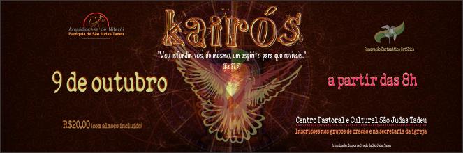 KAIRÓS2016_banner665