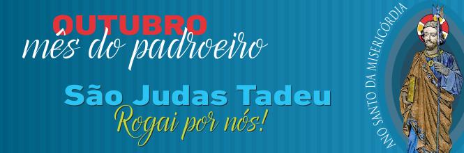 Banner_mesPadroeiro2016_665