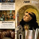 Cursos bíblicos 2018